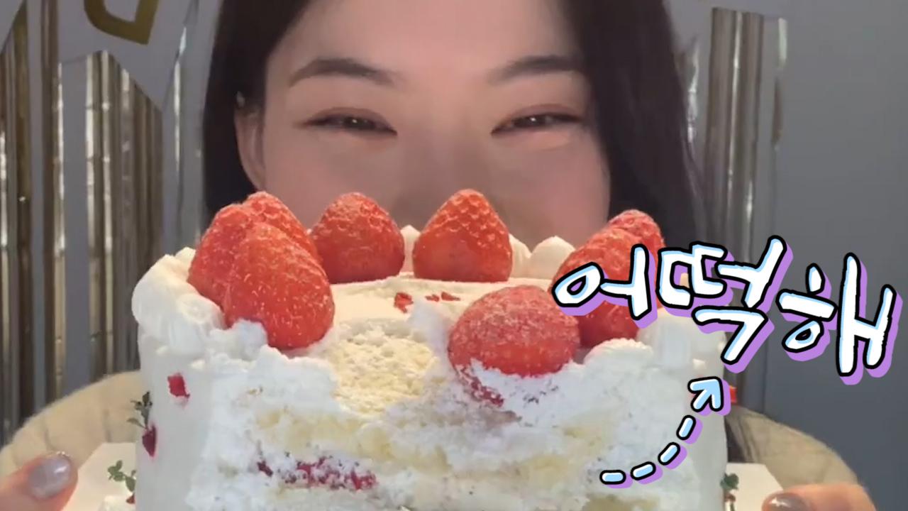[STAYC] 채영이 생일인데 케이크는 제가 먹어도 되나요😭🎂 (HAPPY ISA DAY!)