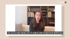 138회 아트엠콘서트 첼리스트 박유신 예고편
