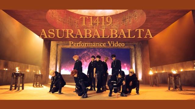 "T1419 ""아수라발발타(ASURABALBALTA)"" Performance Video"