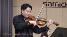 [137회 아트엠콘서트] 비올리스트 김규현, F. Schubert - Arpeggione Sonata in a minor, D.821, 3mov