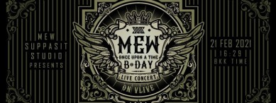 MEW B DAY - LIVE PARTY CONCERT