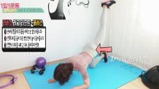 필라테스 다이어트 여자 운동 홈트레이닝 유산소운동과 힙업 뱃살까지 한번에~