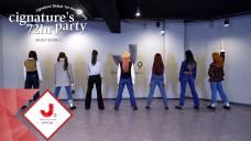 cignature's 72hr party :: SECRET SCENE|'아리송(ARISONG)' 안무영상 (🐶비글니처🐶 ver.)