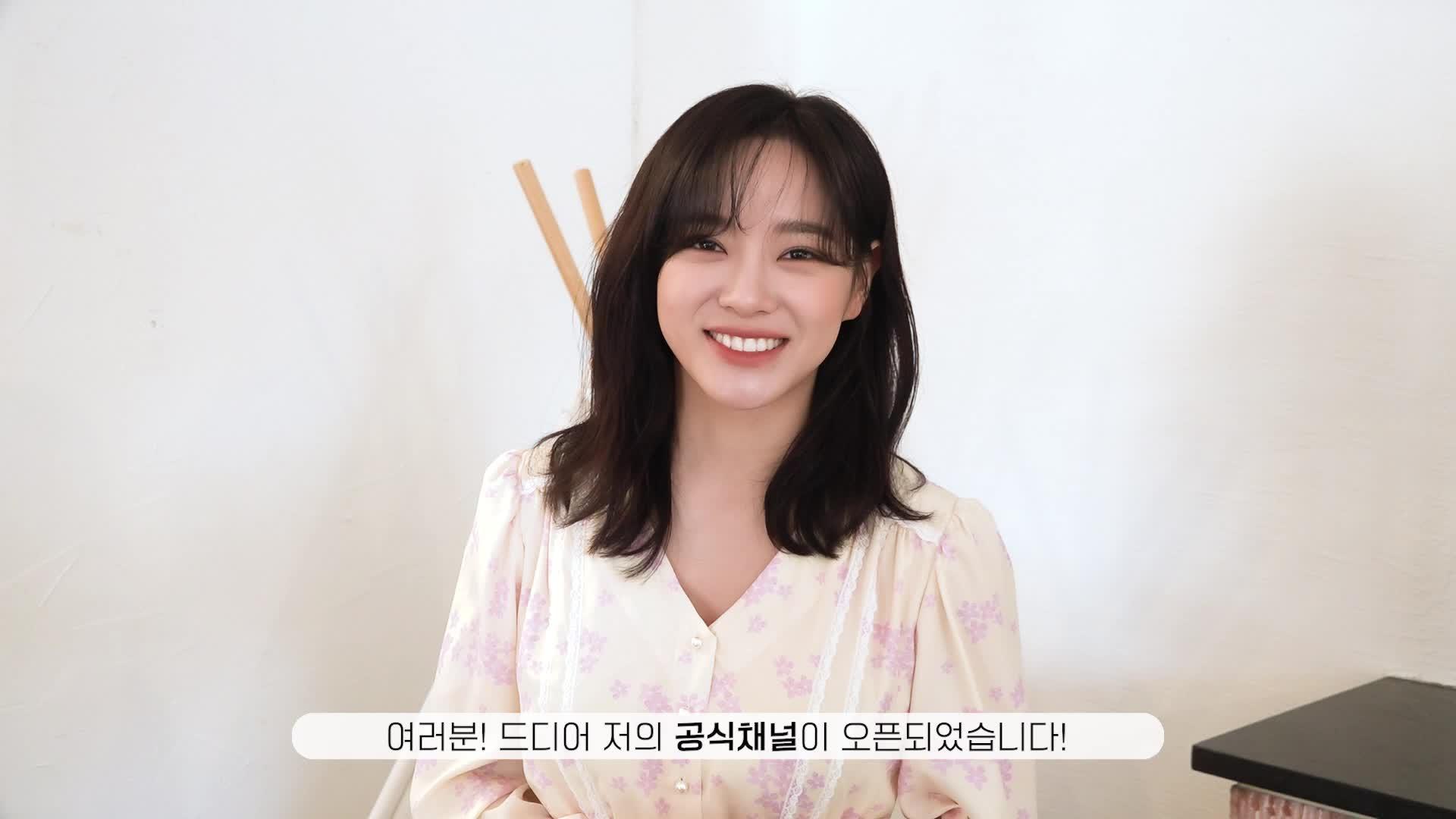 김세정 (KIM SE JEONG) OFFICIAL CHANNEL OPEN🌷