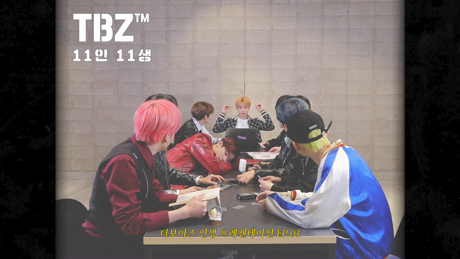 THE BOYZ(더보이즈) 11人11生 프레젠테이션 EP.01