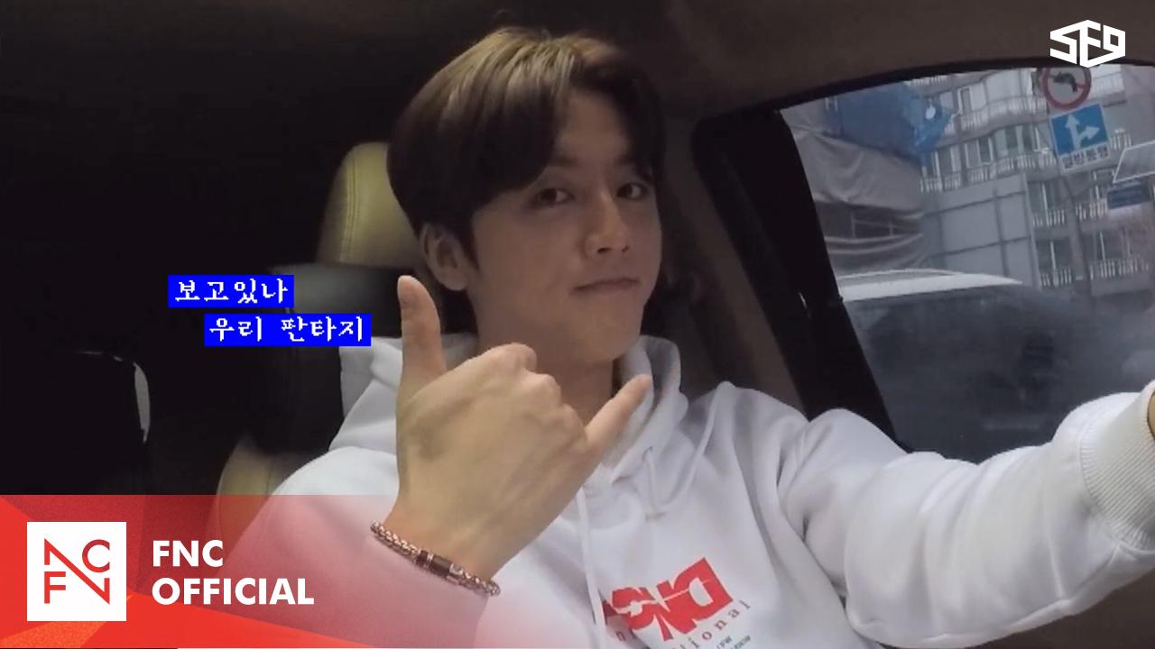 [Vin_Log] SF9 YOUNGBIN V LOG #DRIVE