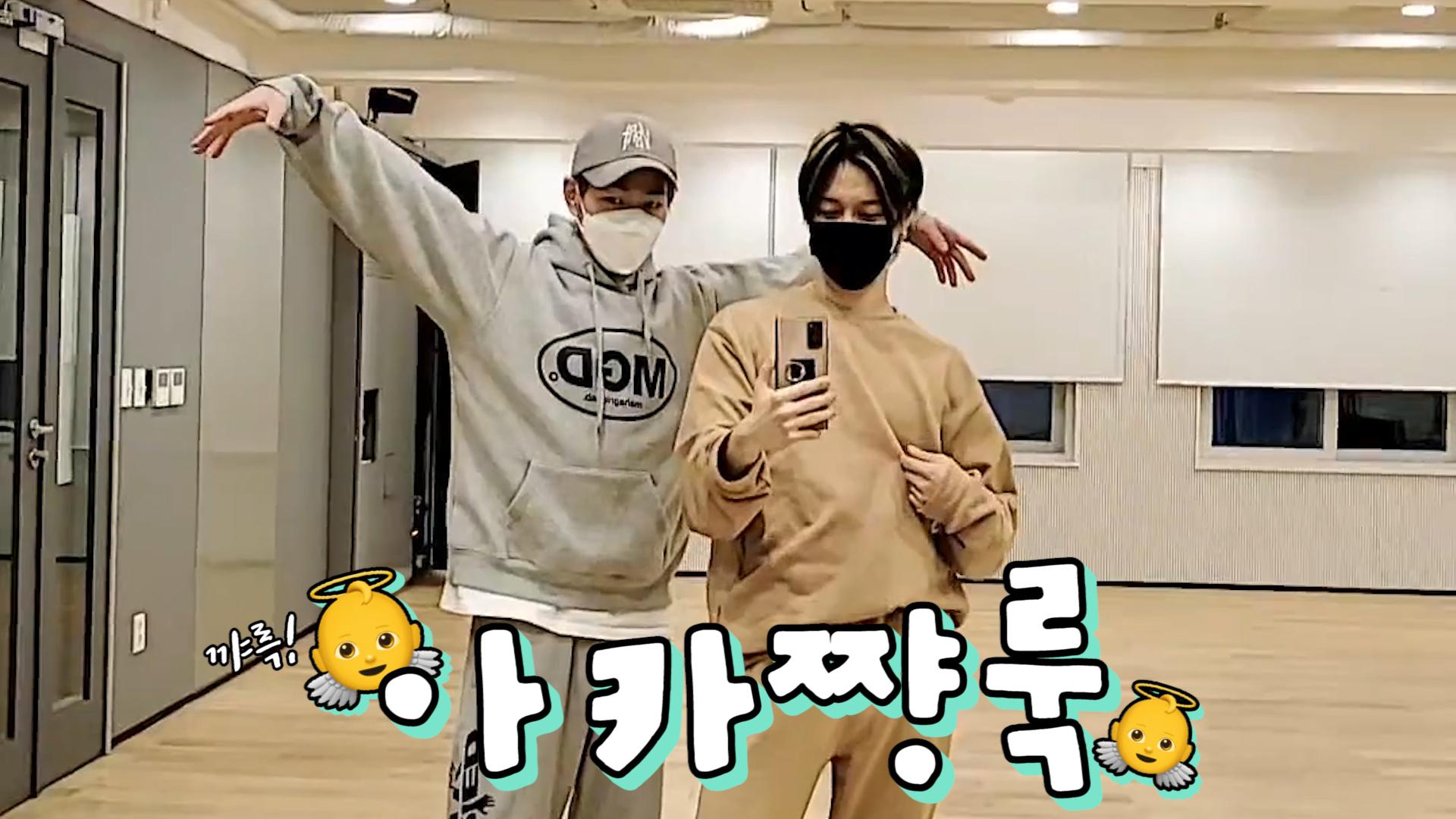 [SHINee] 완전 우주에서 제일가는 큐트 베이비세요👼 (Onew&Taemin talking about their comeback teaser)