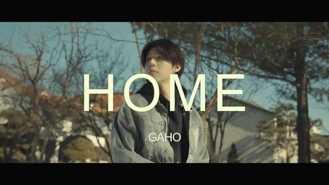 [MV] 가호(Gaho) - HOME (Prod by. Park Geun Tae)