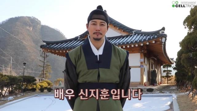[신지훈]KBS 암행어사 종영소감