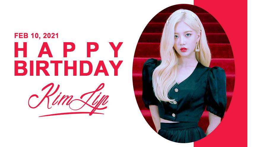 [이달의 소녀] 김정은 어린이 23번째 생일파티하는 날🎂