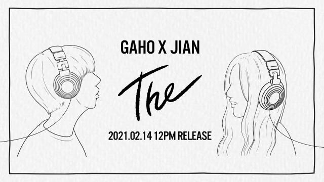 [TEASER] 가호(Gaho) & 지안(JIAN) - 'THE'