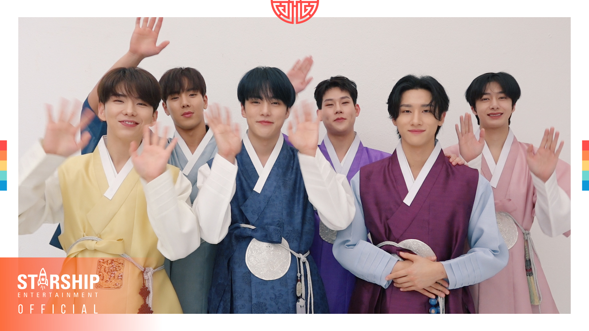 [Special Clip] MONSTA X (몬스타엑스) - 2021 설날인사 (2021 New Year's Greetings)