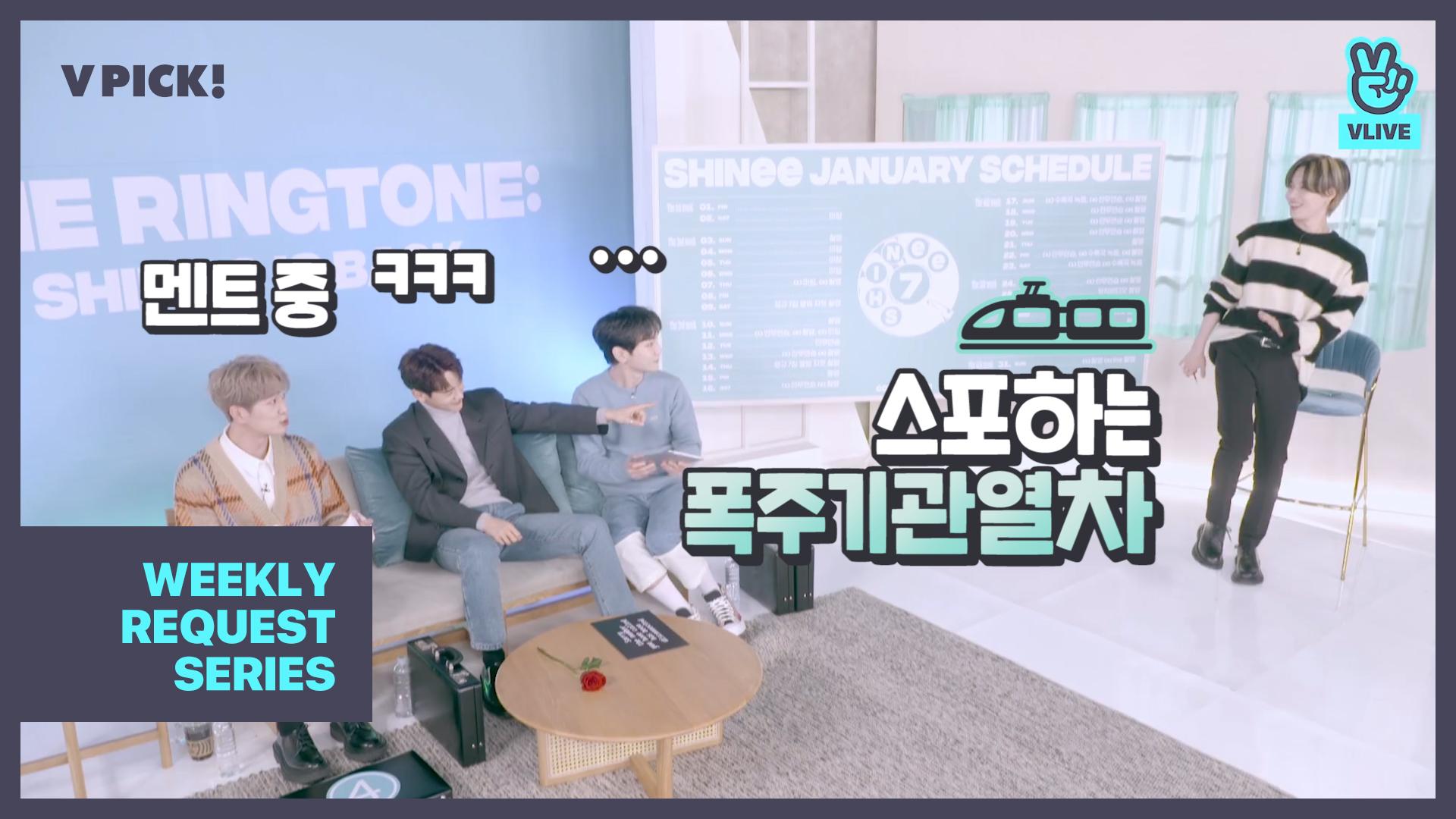[SHINee] 샤이니의 마지막의 마지막까지 스포하는 리얼 스포라이브🔇 (SHINee spoiling the new album)
