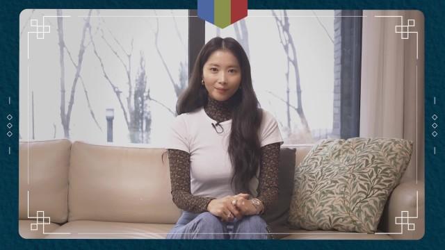 오윤아 (Oh Yoon Ah) - 2021 설 인사 메세지 (Happy New Year Greetings Message)