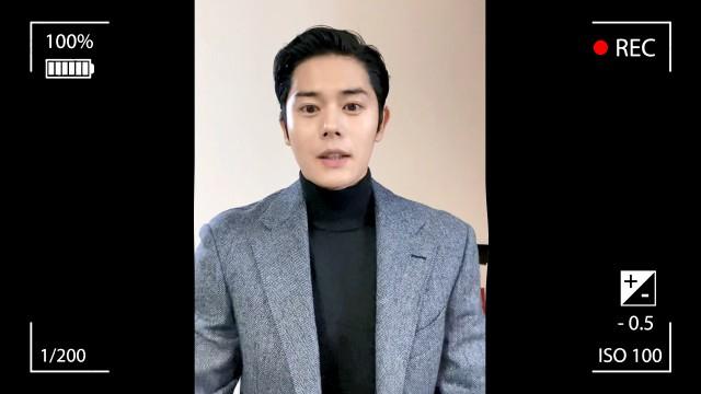 [김동준] 2021년 새해 복 많이 받으세요!! (새해 인사)