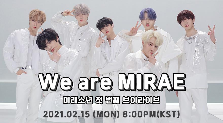 We are MIRAE