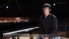 [예고편] 2/18 <금호라이징스타 - 김도현 Piano>