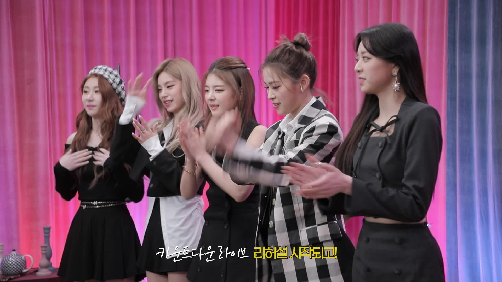 [ITZY?ITZY!(있지?있지!)] EP62. COUNTDOWN LIVE 있지!