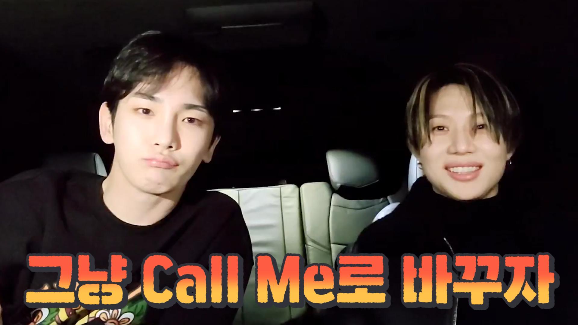 "[SHINee] 샤이니가 있어서 내 빈칸이 채워지는 거 맞네💦 (KEY&TAEMIN giving a spoiler for ""kind"")"