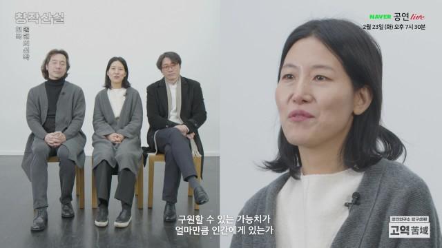 [예고] 연극 <고역> 공연 실황