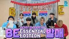 [BTS] 이 브이앱 콘텐츠 그거네.. 극락체험이네 feat.볼콕소년단😘 (BTS saying whatever (feat.BE Essential Edition))