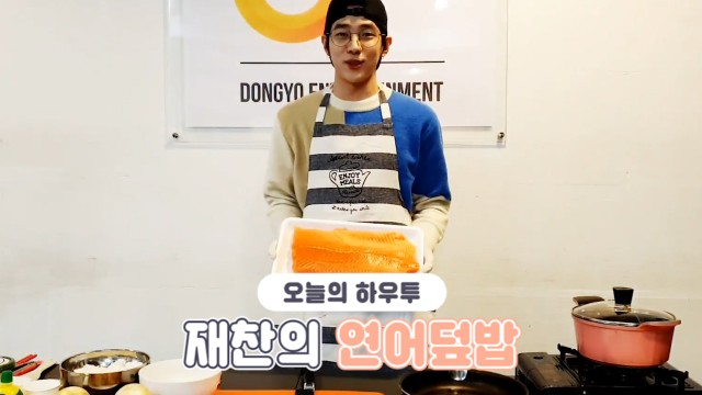 [VPICK! HOW TO in V] 재찬의 연어덮밥🍚(HOW TO COOK JAECHAN's Bowl of rice topped with salmon)