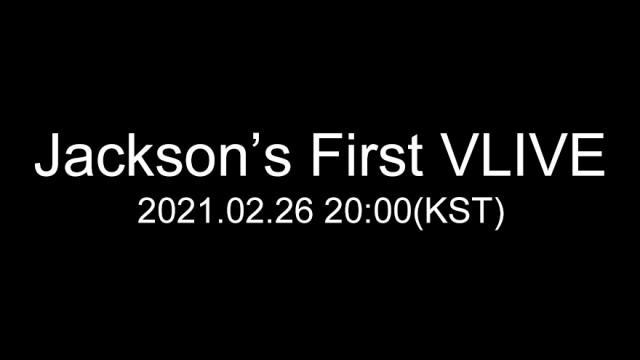 잭슨의 첫 브이라이브