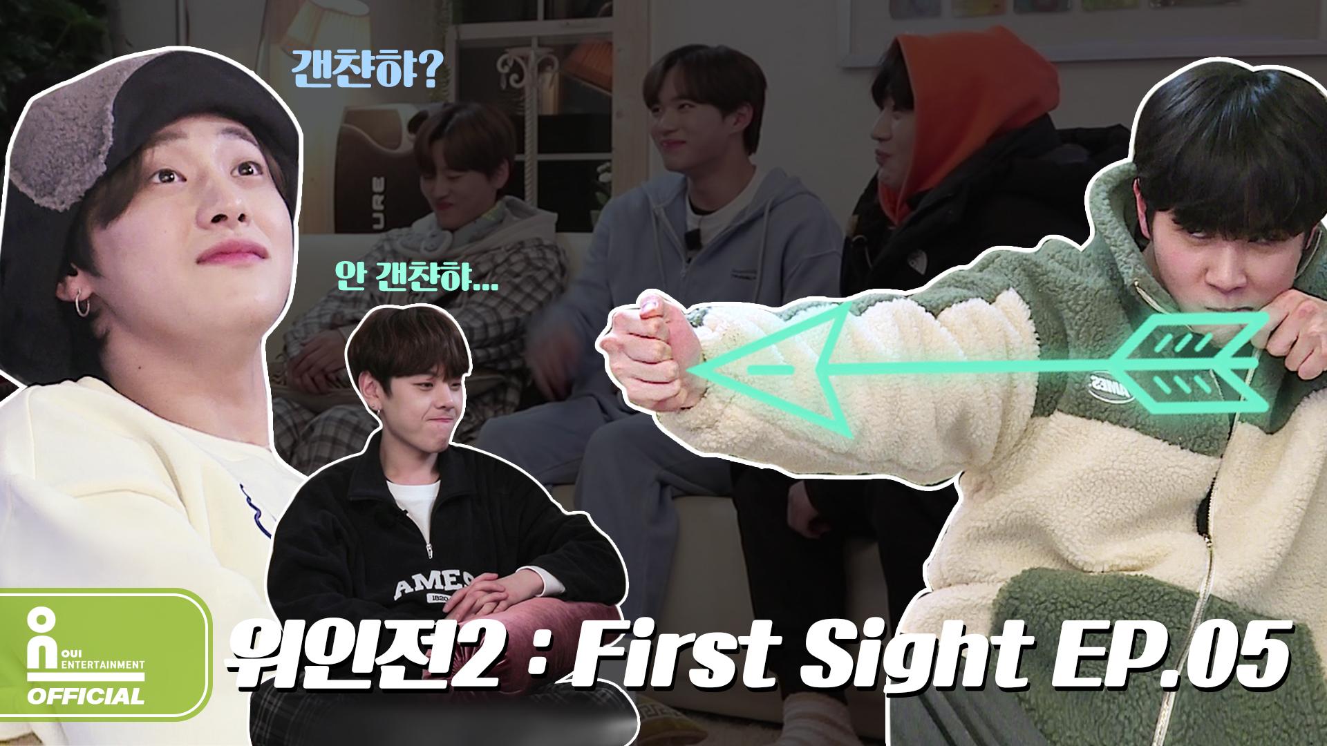위아이(WEi) - OUI GO UP 2 : First Sight EP.05 l 위인전2 : First Sight 5화