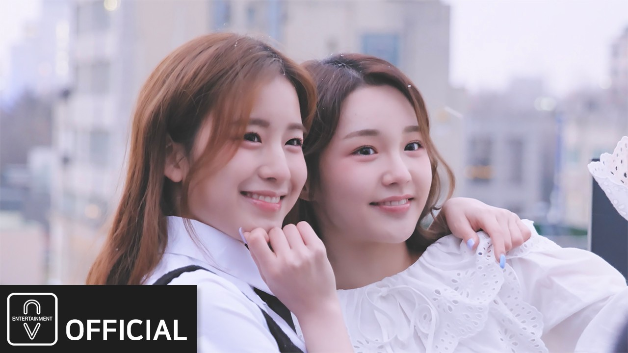 woo!ah! (우아!) – 나나&우연의 MAPS 매거진촬영 비하인드