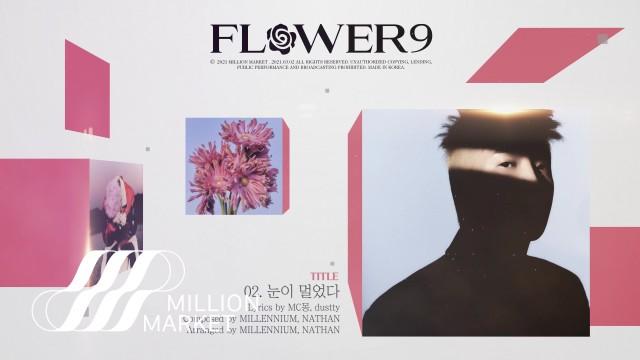 MC MONG MC몽 9th Album [FLOWER 9] Preview