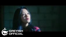 G-reyish(그레이시) '숨;(Blood Night)' Teaser #YENA