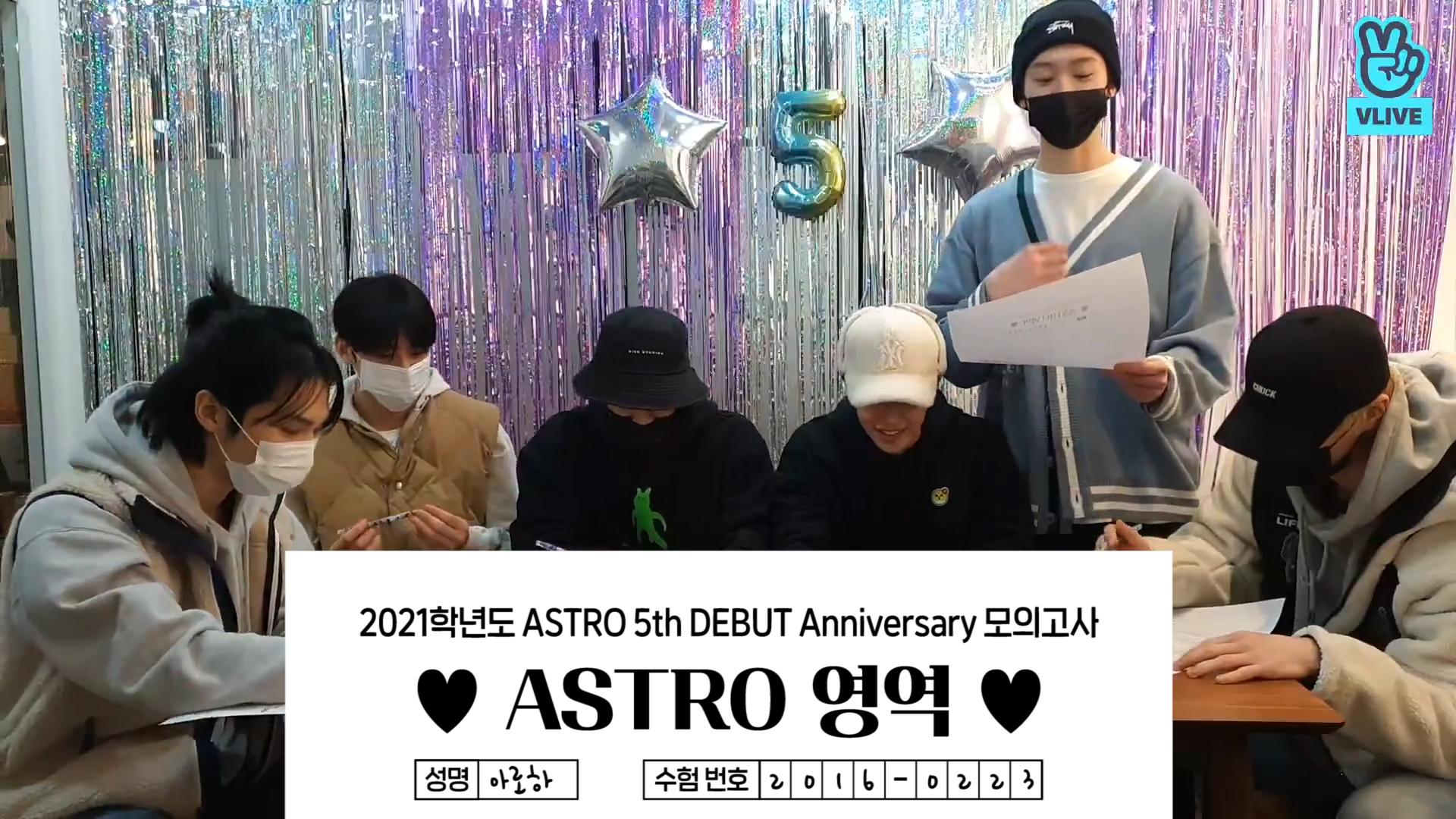 [ASTRO] 벌써 223억번째로 하는 평로하 다짐..🥰💜 (THE 5th ANNIVERSARY OF ASTRO's Debut!)