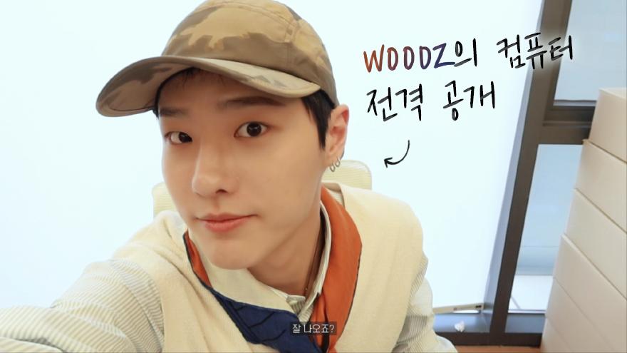 WOODZ(조승연) - Single Album [SET] introduction