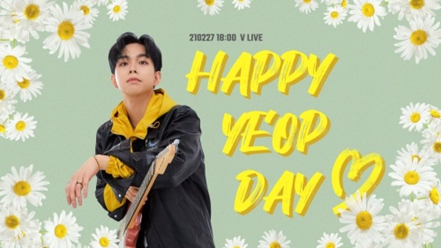 HAPPY YEOP DAY🎉