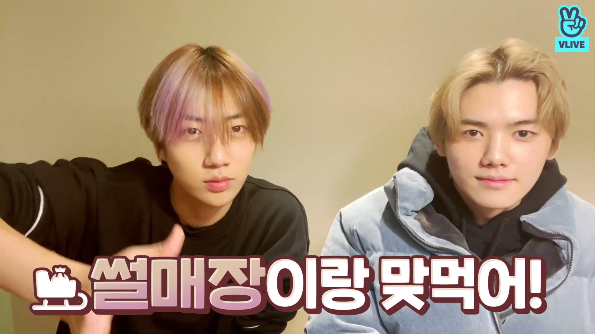 [CRAVITY] 학교 계단이 like 우리비티 콧대.. 스키점프랑 맞먹는..⛷️ (WONJIN&MINHEE talking about their school days)