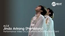 에이스(A.C.E) - 김병관 비트캠 '진도 아리랑(전사(前史)) Performance Video' (A.C.E BK BEATCam)