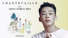 배우 유아인이 소개하는 샹테카이 버터플라이 컬렉션 영상 최초 공개(갓신상 광고)