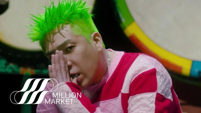 MC MONG MC몽 '눈이 멀었다 Blind' MV
