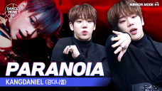 """[Pops in Seoul] Dance How To! The icon of sexiness🕺 KANGDANIEL's """"PARANOIA"""""""
