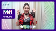 CHUNG HA 청하 - HAPPY 1000 DAYS WITH BYULHARANG!