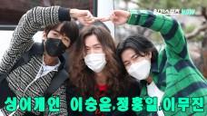 정은지의 가요광장 출격하는 싱어게인 TOP3