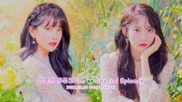 [Exy Luda] Exy and Luda's WJukebox 🎧 Special Episode