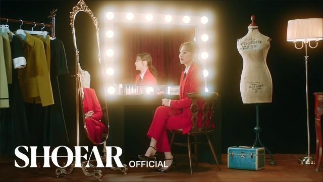 [Teaser] 볼빨간사춘기 - '빨간 립스틱'