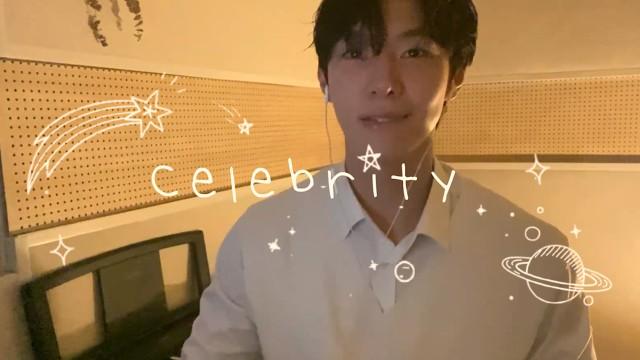 [넌 소중해✨자신감이 필요할 때] 아이유 - celebrity 🎵 cover by jiwoong