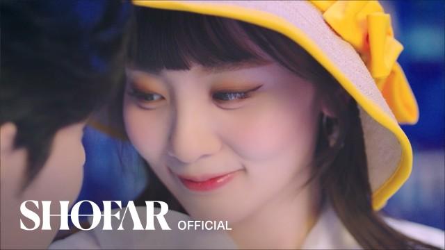 [Teaser] 볼빨간사춘기 - 'Dancing Cartoon'