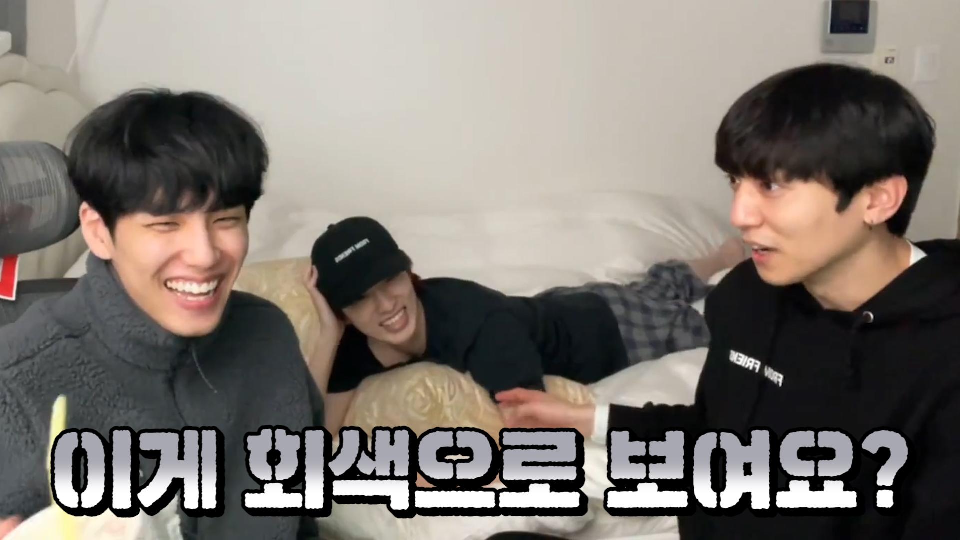 [DAY6] 완전 검은색의 깊이만큼 데이식스 사랑해..🖤 (SUNGJIN&Jae&WONPIL's spoiler V)
