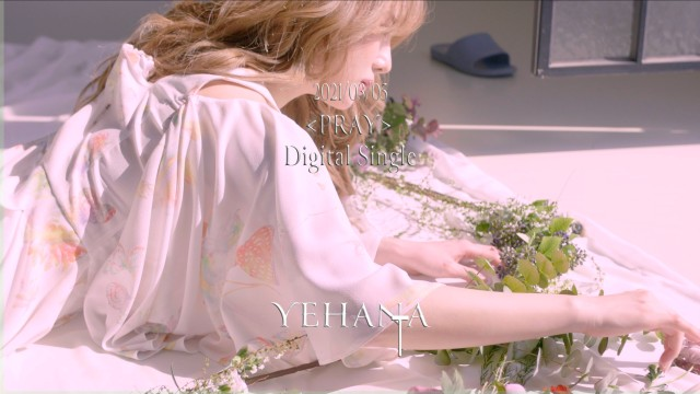 Yehana of We Girls - Pray (M/V) Clip1