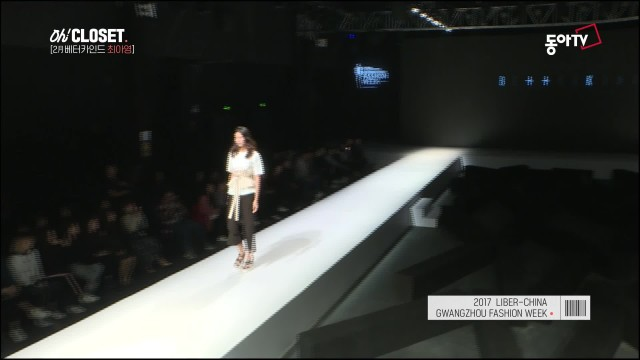 [VVLIVE] 이달의 디자이너_2월 베터카인드 BETTERKIND_SHOW 1부