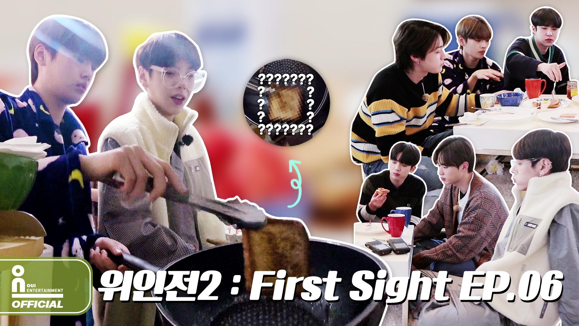 위아이(WEi) - OUI GO UP 2 : First Sight EP.06 l 위인전2 : First Sight 6화