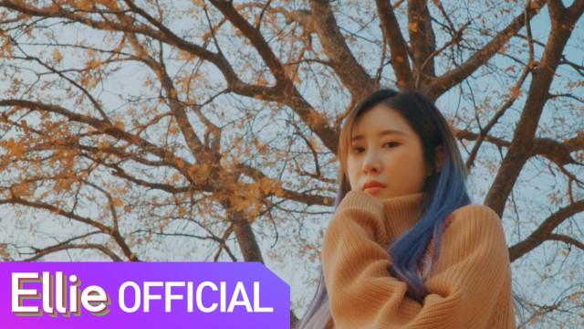 상강(Ellie)-니 얘긴 아니고 (None of your concern) (Feat.GIST) Official Lyric Video